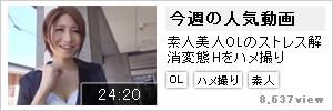 HD動画オススメ配信