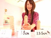 ギリモザ 絶叫!ビッグマグナムFUCK 渋谷梨果[1]