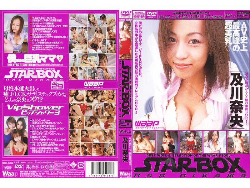 STAR BOX 及川奈央