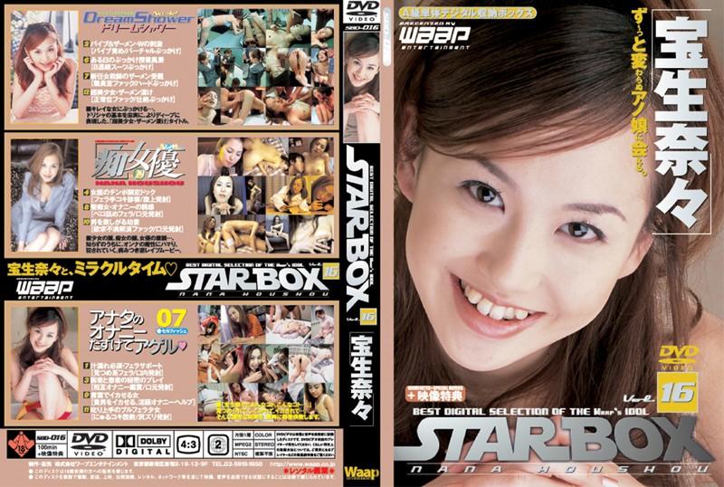 STAR BOX 宝生奈々