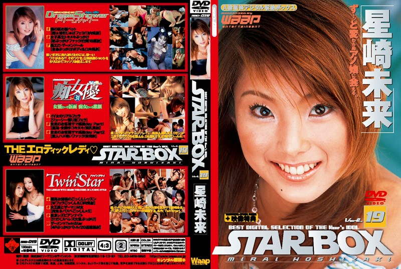 STAR BOX 星崎未来