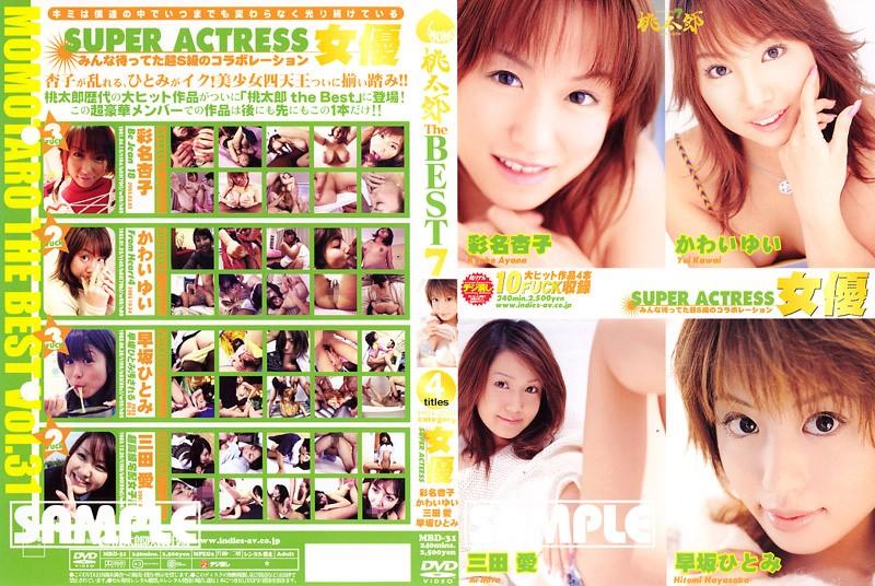 桃太郎 THE BEST 7 女優