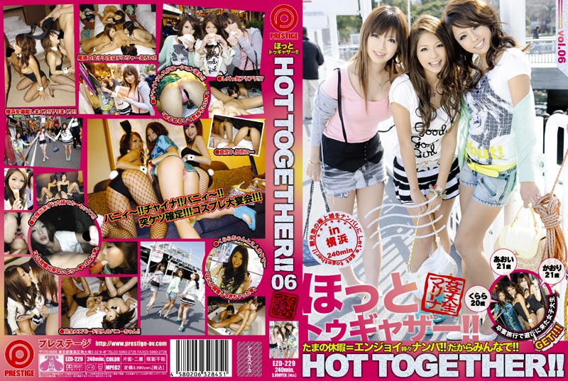 ----:HOT TOGETHER!! 06