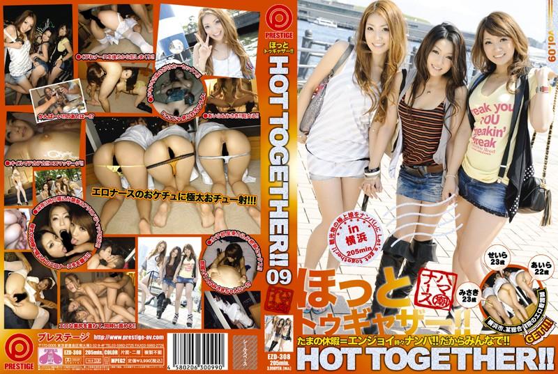 ----:HOT TOGETHER!! 09