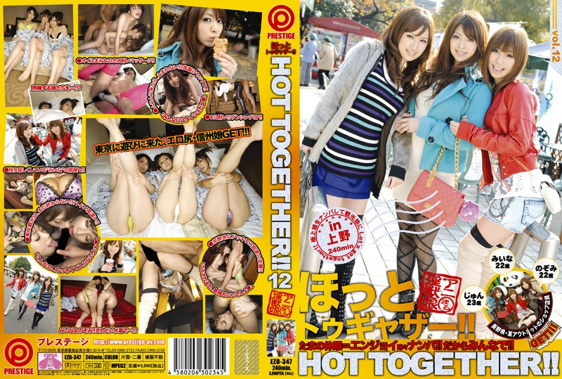 ----:HOT TOGETHER!! 12