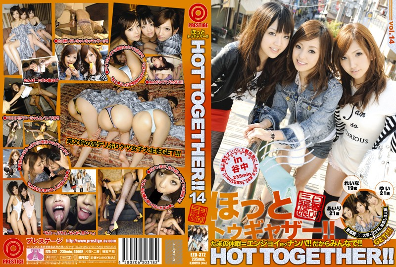 ----:HOT TOGETHER!! 14