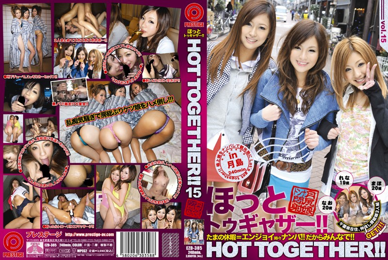 ----:HOT TOGETHER!! 15