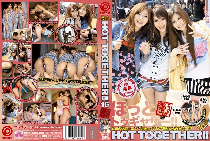 ----:HOT TOGETHER!! 16