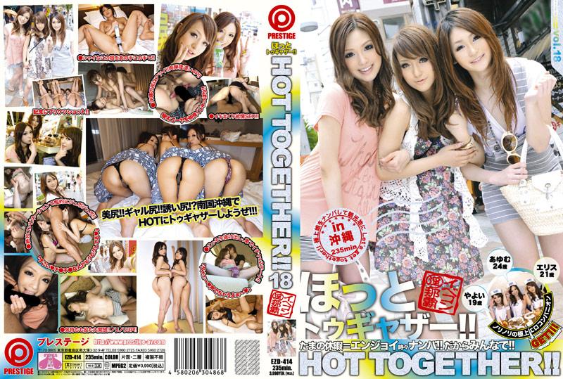 ----:HOT TOGETHER!! 18