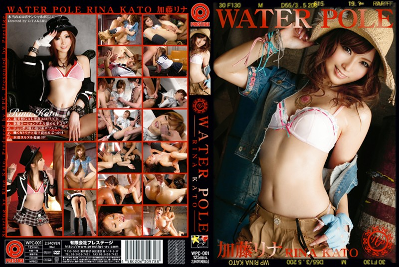 加藤リナ:WATER POLE 01 加藤リナ