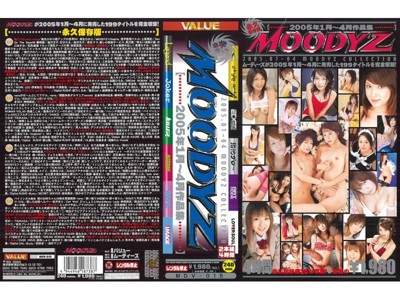 MOODYZ 2005年1月〜4月作品集