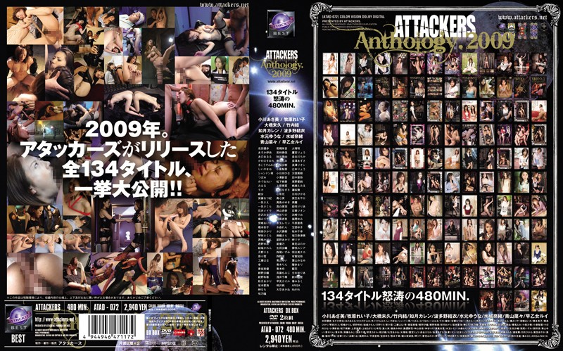 ATTACKERS Anthology.2009