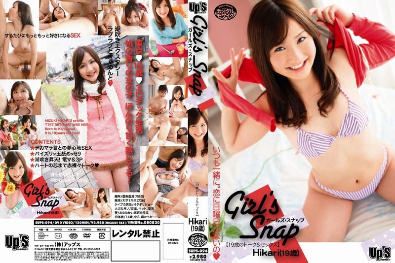 ----:Girl's Snap Hikari