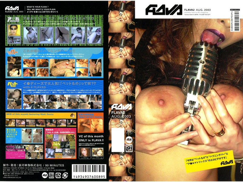 FLAVA 2 AUG 2003