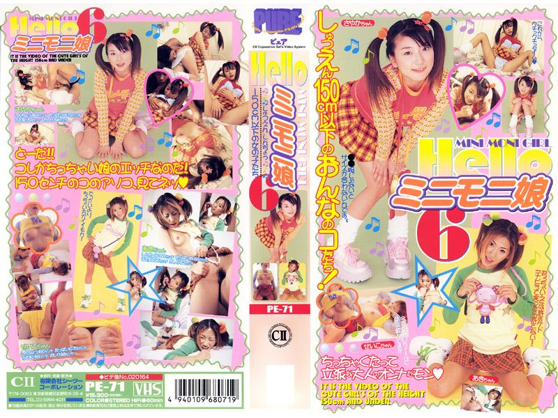 Hello ミニモニ娘6
