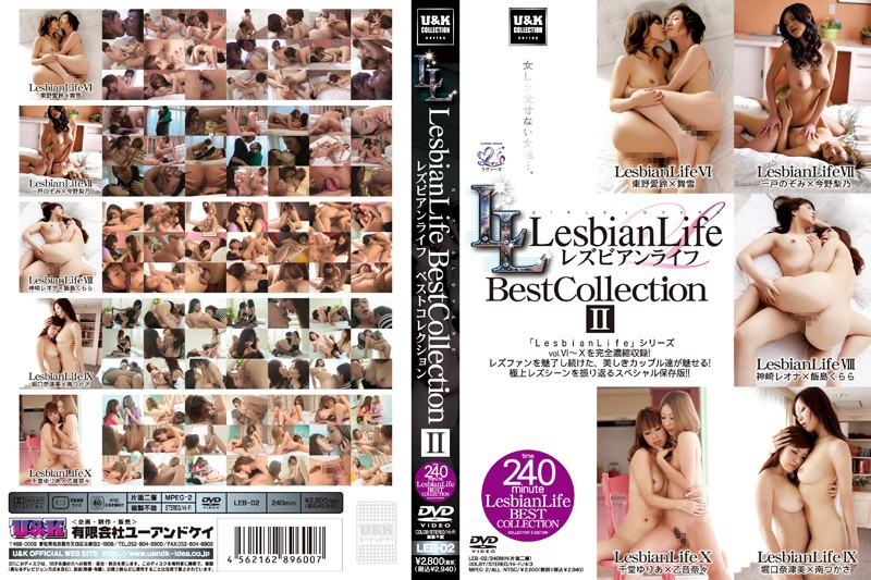 Lesbian Life Best Collection II