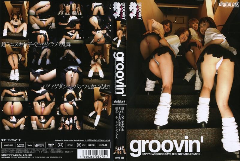----:groovin' 3
