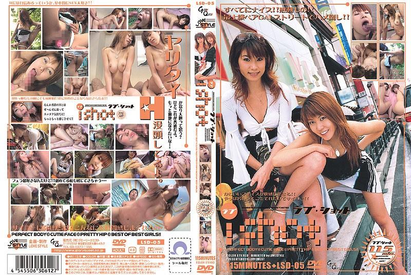 愛凛 YUMEKA:i-shot[ラブ ショット]5