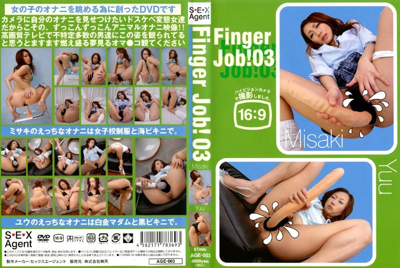麻生岬 上原優:Finger Job! 03