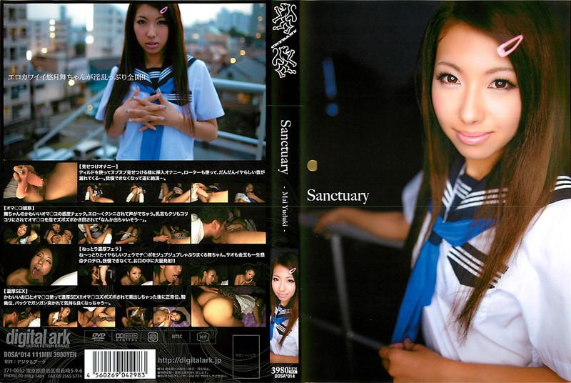 悠月舞:Sanctuary-Mai Yuzuki-