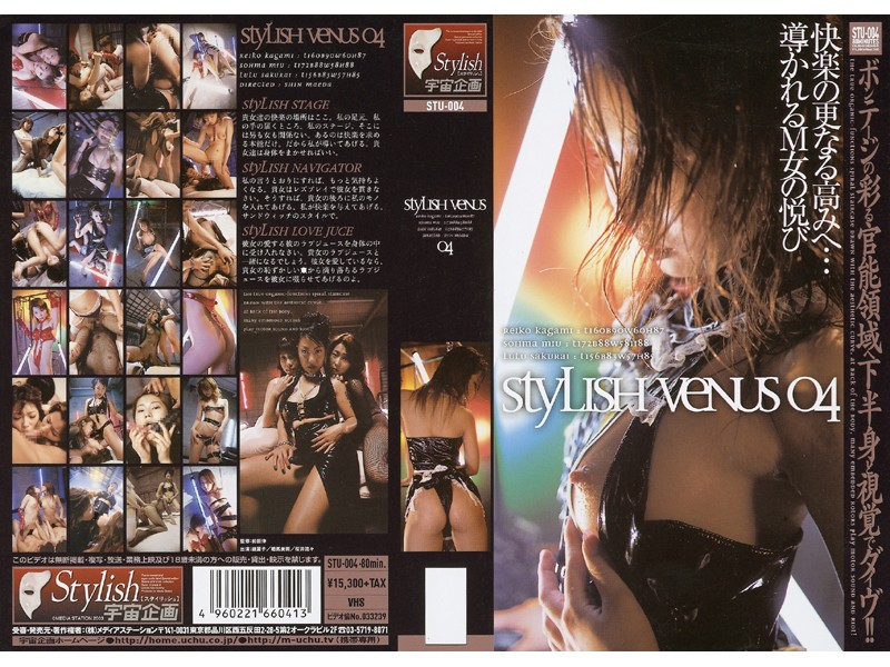 stylish venus 04
