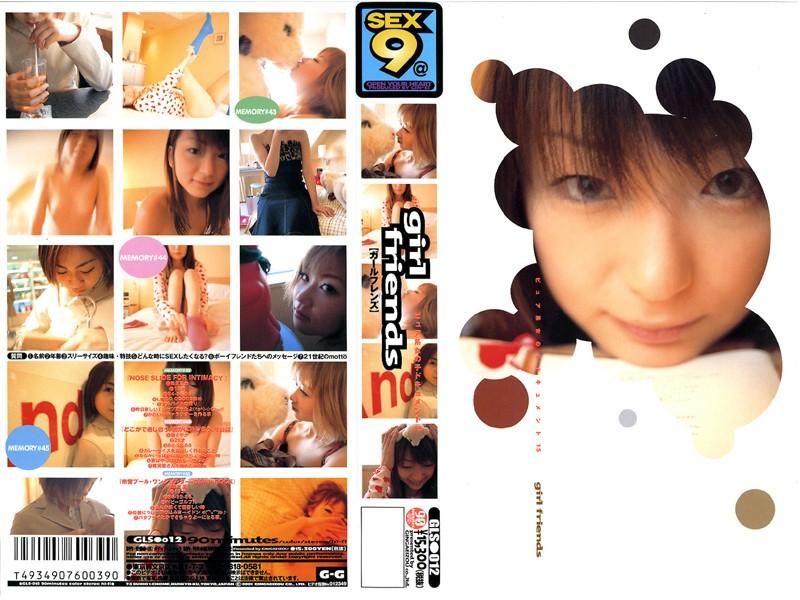 girl friends ピュア系女の子ドキュメント 15