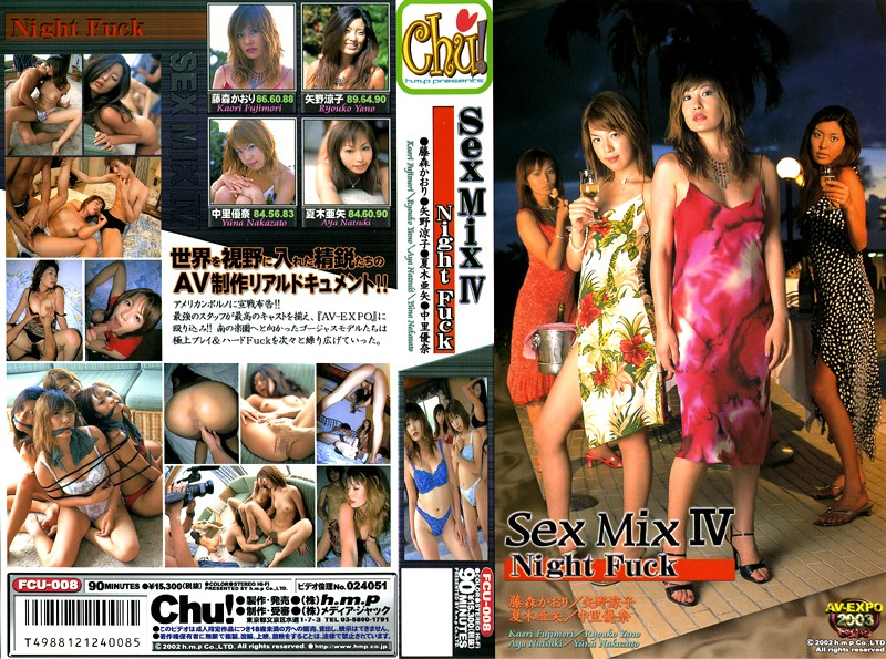 Sex Mix 4