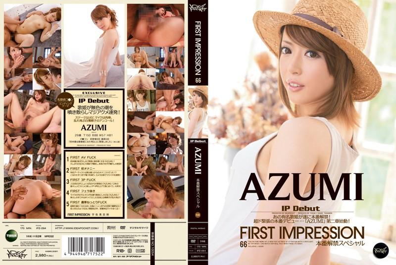 AZUMI:First Impression AZUMI