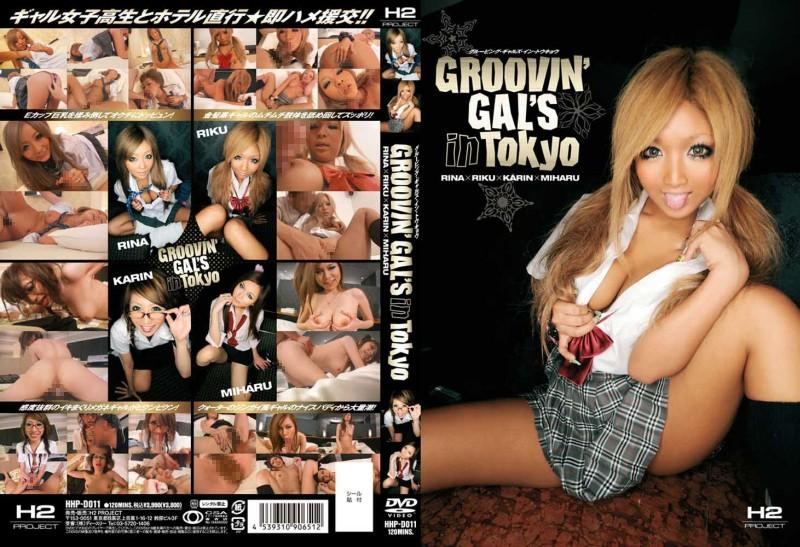 ----:GROOVIN' GAL'S in Tokyo