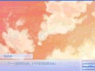 アニメ無修正:yumemirukusuri[海外エロ動画]