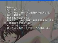 アニメ無修正:Crescendo[海外エロ動画]