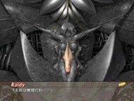 アニメ無修正:raidy2[海外エロ動画]