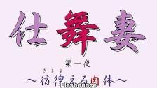 アニメ無修正:Flesh Dance ep1 [海外エロ動画]