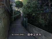 アニメ無修正:Shoya Virgin Night - Anime Romance [海外エロ動画]