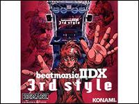 ビートマニアIIDX:ビートマニア IIDX 「嘆きの樹」