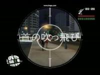 GTASA 日本語版で消されたアクション