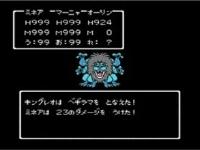 ドラゴンクエスト? 第四章でキングレオ撃破 / ドラクエ系動画