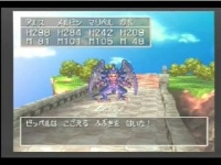 ドラゴンクエスト7 強ゼッペル撃破 / ドラクエ系動画