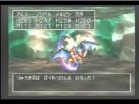 ドラゴンクエスト7 りゅうき兵撃破 / ドラクエ系動画