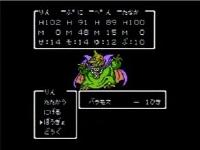 ドラクエ3 バラモスを低レベル撃破 / ドラクエ系動画
