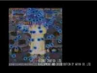 怒首領蜂大往生 人の姿をした16億の闘い / シューティングゲーム動画