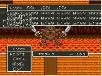 ドラゴンクエスト3 遊び人一人旅 / ドラクエ系動画