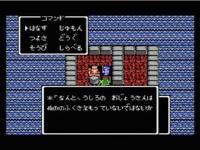 ドラゴンクエスト2 あぶないみずぎ検証動画集 / ドラクエ系動画