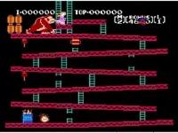 【TAS】ドンキーコング 最速動画1分10秒08 / ドンキーコング系動画