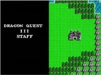 ドラゴンクエスト3 ハード別エンディング集