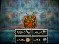 DS版ドラゴンクエスト6 ムドー戦