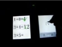 脳を鍛える大人のDSトレーニング 計算20を8秒でクリア / 脳トレ系動画