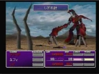FF? レベル1のユフィ一人でルビーウェポン撃破 / ファイナルファンタジー系動画