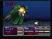 FF7 エメラルドウェポン最速撃破1分14秒 / ファイナルファンタジー系動画
