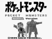 ポケットモンスター マーブルバージョン / ポケモン系動画